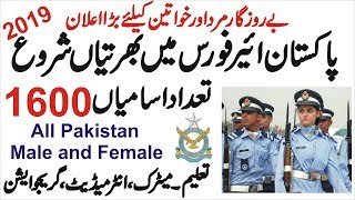2 minutes, 29 seconds) Job In Pakistan Air Force Paf After