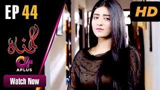 Gunnah - Episode 44 | Aplus Dramas | Sara Elahi, Shamoon Abbasi, Asad Malik | Pakistani Drama
