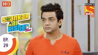 Shankar Jai Kishan 3 in 1 - शंकर जय किशन 3 in 1 - Ep 29 - 15th September, 2017