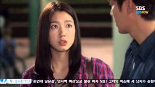 SBS [상속자들] - 은상(박신혜)에게서 김탄(이민호)이 느끼는 동질감
