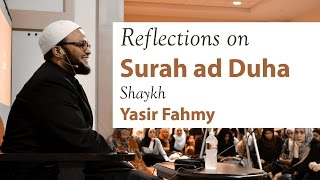 Motivational Tafseer on Surah Ad Duha - The Night Is Over