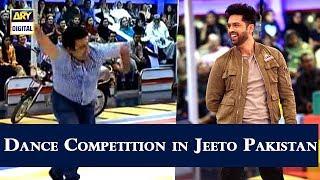 Dance Competition in Jeeto Pakistan - Fahad Mustafa