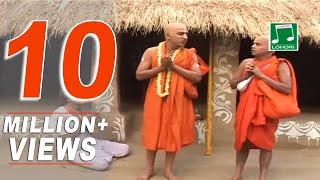 Bhakter Bhagwan | Bengali Devotional Video | Shefali Biswas | Lohori Audio