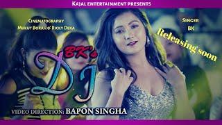 New DJ Bihu 2019 | BK | Latest Assamese DJ  Bihu Song