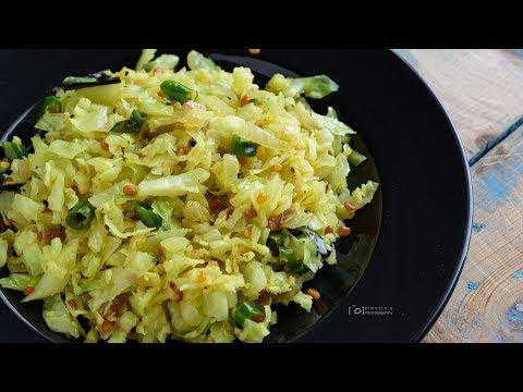 Cabbage Porial   Cabbage Thoran