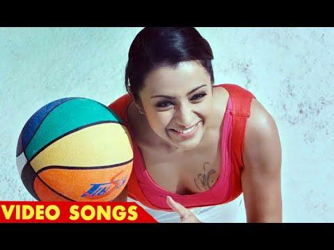 Xxx Mp4 Malayalam Film Songs 2016 Latest Kuruvi Video Songs TRISHA KRISHNAN HOT SONGS HD 1080p BLU RAY 3gp Sex