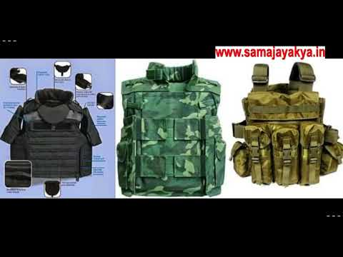Indian Army Bullet Proof New Jackets #Defence News Update