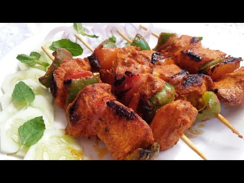 Chicken Tikka Recipe without Oven l चिकन टिक्का रेसिपी