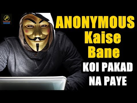 How to become Anonymous ? | First Step Of Hacking | UNDETECTABLE