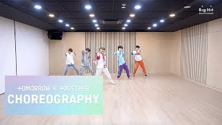 Download TXT (투모로우바이투게더) 'Blue Orangeade' Dance Practice Video