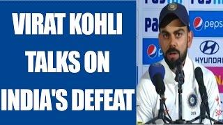 Virat Kohli comments after India