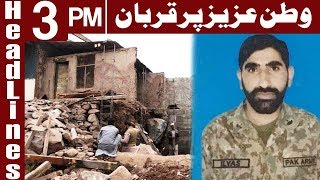 Pakistani Soldiers Martyred in Cross-Border Attack - Headlines 3 PM - 9 November - Express News