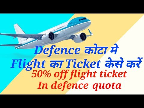 How to book flight ticket in defence quota online with discount || Flight ticket booking defence
