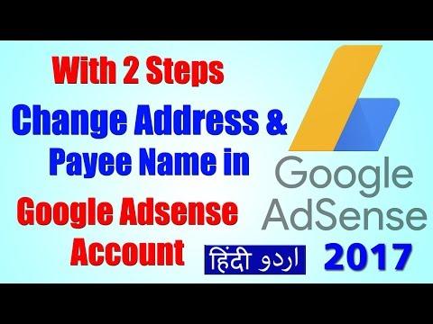 How to Change Address and Payee Name in Adsense - Change Adsense Address - Urdu/Hindi