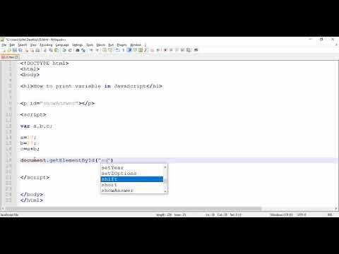 JavaScript - How to Print Variable