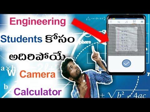 Best Camera Calculator for Students | kiran youtube world