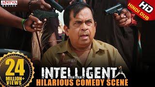 Brahmanandam Hilarious Comedy With Rahul Dev | Intelligent Scenes | Sai Dharam Tej