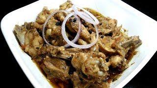 Murg Kalimirch │ Pepper Chicken │ Ingredients in description below  - Taj Kitchen