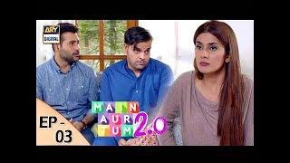Main Aur Tum 2.0 Episode 03 - 9th September 2017 - ARY Digital Drama