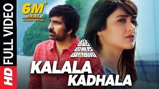 Amar Akbar Anthony Video Songs | Kalala Kadhala Full Video Song | Ravi Teja, Ileana D