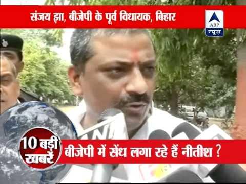 Bihar BJP leader Sanjay Jha joins JD(U)