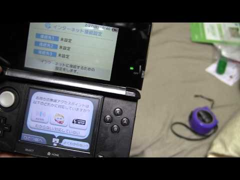 Nintendo 3DS Setting up the internet
