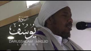 Quran, very emotional recitation by Sh Abdirashid Sh. Ali Suufi الشيخ عبد الرشيد علي صوفي