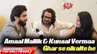 EXCLUSIVE INTERVIEW | Amaal Mallik & Kunaal Vermaa | Ghar se nikalte hi