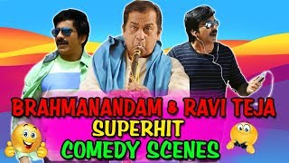 Brahmanandam & Ravi Teja Superhit Comedy Scenes | South Hindi Dubbed Best Comedy Scenes