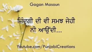 Punjabi Creations Videos