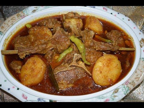 Deg Style Mutton Aloo Gosht | Mutton Aloo Gosht Recipe | Deg Style