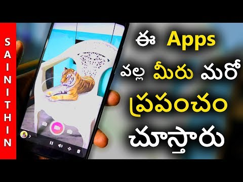 best augmented reality apps you must try 2018   Top useful AR Apps that you dont know By Sai Nithin