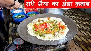 Yummy ! Omelette Kabab Recipe Hindi    Surti Butter Omelette    Cheese Omelette    Surti egg dish