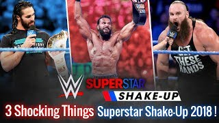 3 Shocking Things Superstar Shake-Up 2018 ! Ft. The Shield ! Title Switch ! More ...