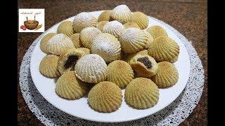 معمول العيد بالتمر (العجوة) بيدوب في الفم لا يفوتكم