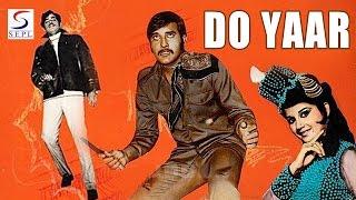 Do Yaar | Vinod Khanna, Rekha and Shatrughan Sinha | 1972