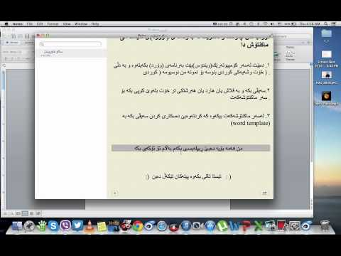 how to write arabic and kurdish in mac word