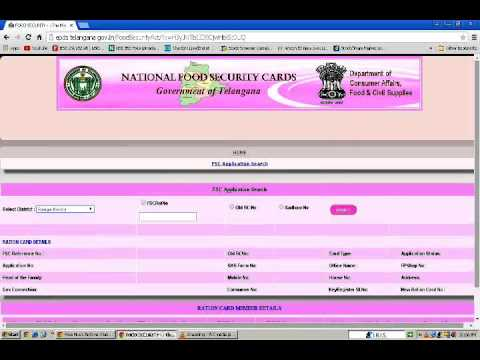 How to Check Ration Card Status in Telangana State