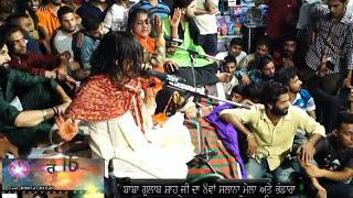 Nooran Sister || Sardar Ali || LIVE || PEER BABA GULAB SHAH JI || fidaa channel || PSF GUN GAWAN