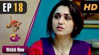 Karam Jali - Episode 18 | Aplus Dramas | Daniya, Humayun Ashraf | Pakistani Drama