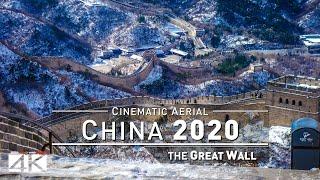 4K Drone Footage GREAT WALL OF CHINA in Mutianyu [DJI Phantom 4]