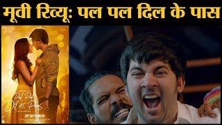 Download Pal Pal Dil Ke Paas Film Review in Hindi | Karan Deol | Sahher Bambba | Sunny Deol Video