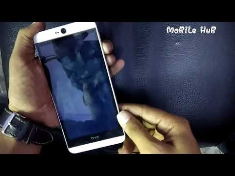 HTC DESIRE 826 pattern unlock or hard reset