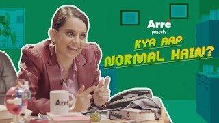 Kya Aap Normal Hain? ft. Kangana Ranaut   Judgementall Hai Kya