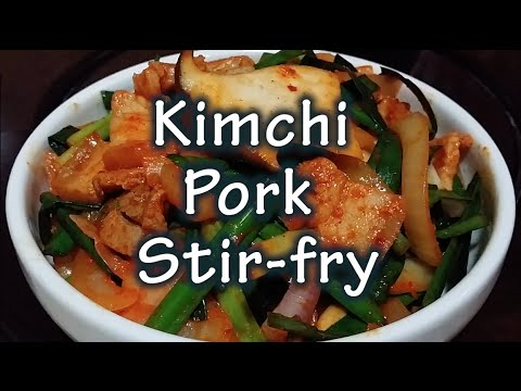 How to Make Kimchi Pork Stir-fry | 韓式泡菜炒豬腩肉