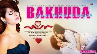 BAKHUDA : JEENE KI TU WAJAH   LATEST HINDI SONG 2016   BOLLYWOOD LOVE SONG   AFFECTION MUSIC RECORDS