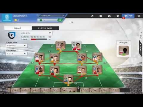 How To Play FIFA 14 Online For FREE HD