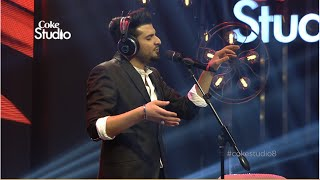 Coke Studio Season 8| Bewajah| Nabeel Shaukat Ali