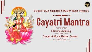 Gayatri Mantra 108 Times    Master Saleem    Master Music 2021