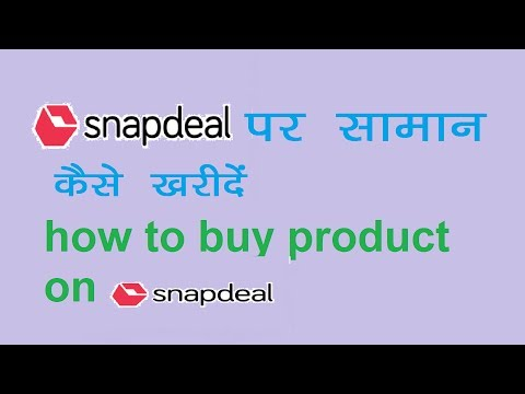 SNAPDEAL SE PRODUCT KAISE KHARIDEN | HOW TO BUY ANY PRODUCT ON SNAPDEAL